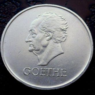 3 марки Германия 1932 D состояние аUNC!!! серебро