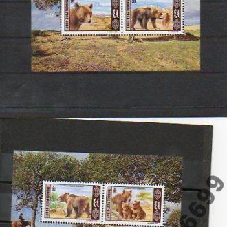 1998 МОНГОЛИЯ - медведи