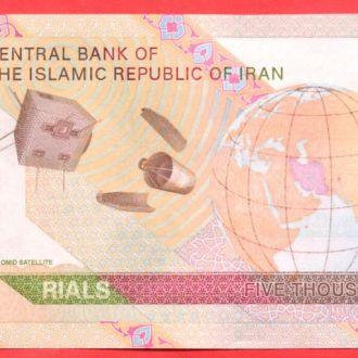 Боны Азия Иран 5000 риал КОСМОС 2009 г.
