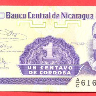 Боны Америка Никарагуа 1 центаво 1991 г.