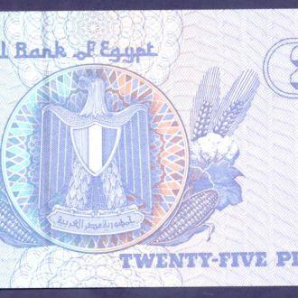 Боны Африка Египет 25 пиастров 2003 г.