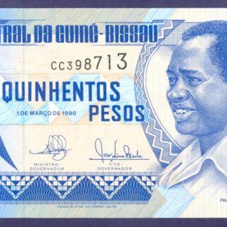 Боны Африка Гвинея-Бисау 500 песо 1990 г.
