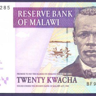Боны Африка Малави 20 квача 2007 г.
