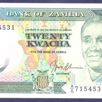 Боны Африка Замбия 20 квача.