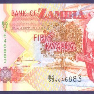 Боны Африка Замбия 50 квача 2008 г.