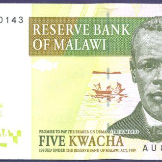 Боны Африка Малави 5 квача 1989 г.