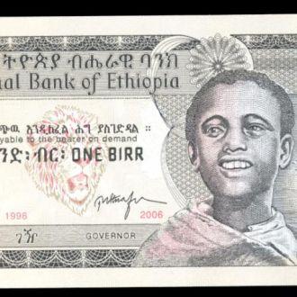 Боны Африка Эфиопия 1 бир 2006 г.