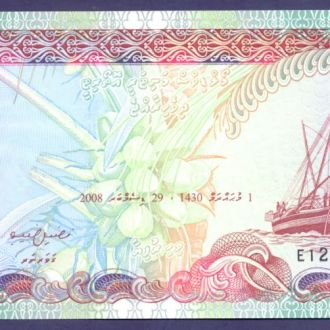 Боны Океания Мальдивы 20 руфи 2006 г.