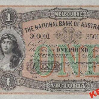 Австралия 1 фунт 1910 год. КОПИЯ