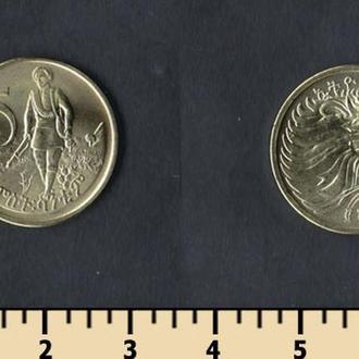 Эфиопия 5 центов 2000
