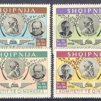 Албания Скандербег Рузвельт Черчилль война ** о