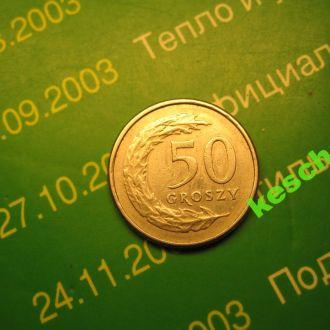 Польша 1992  50 грошей
