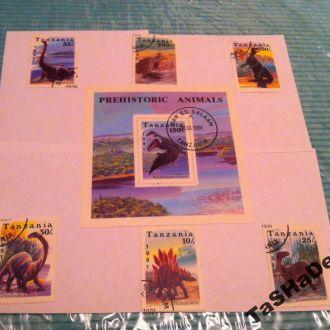 Марки Танзания 1991 Динозавры 6 марок+ блок.