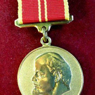 Медаль 100лет Ленину на винте.