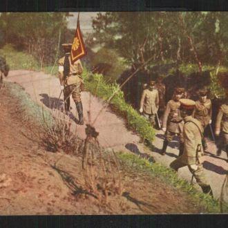 Япония 1 мировая война солдаты флаг
