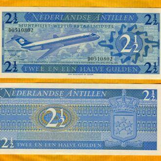 Нидерландские Антилы 2 1/2 гульдена 1970  UNC
