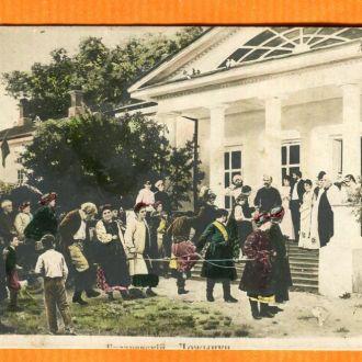 Украина  до 1917 г