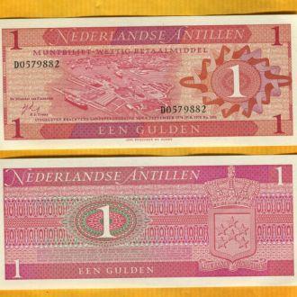 Нидерландские Антилы 1 гульден 1970  UNC из пачки