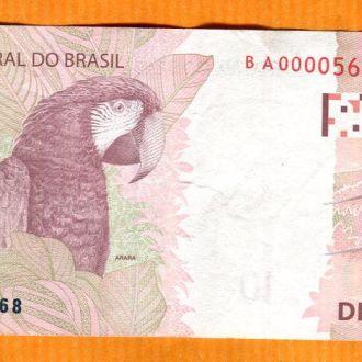 БРАЗИЛИЯ 10 реал 2010г. фауна птица