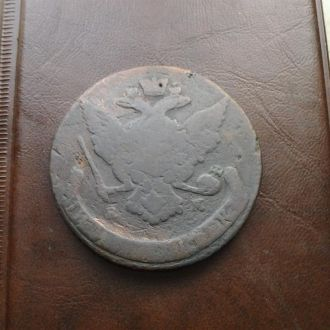 5 копеек 1767г. не чищенная.