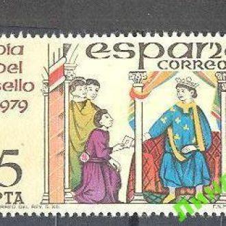 Испания 1979 почта короли живопись **