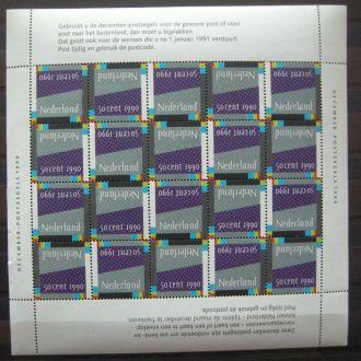 Нидерланды 1990 Декабрьская марка лист