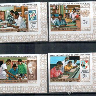 Бурунди 1970 Образование Школа MNH