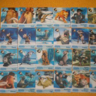 Карточки 3D Ледниковый период 24 шт