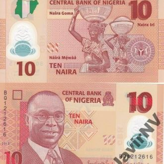 Nigeria Нигерия - 10 Naira 2013 UNC JavirNV