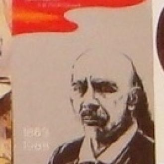 Календарик   Серафимович