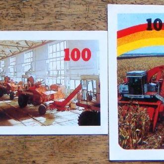 Календарики СССР   Комбайновый завод  1987г.