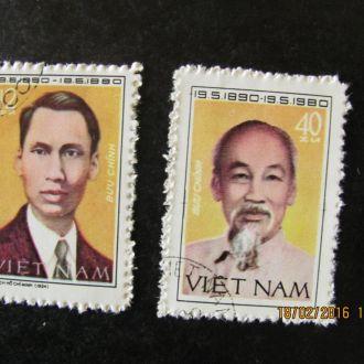 вьетнам хо ши минь 1980 гаш