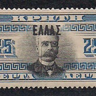 КРИТ 1907 MH 30 ЕВРО