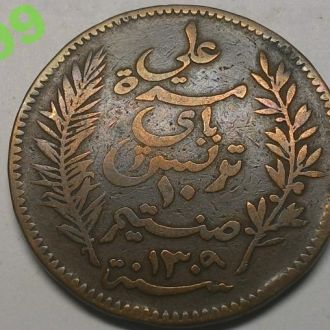 10 сантимов 1892 Тунис РЕДКОСТЬ