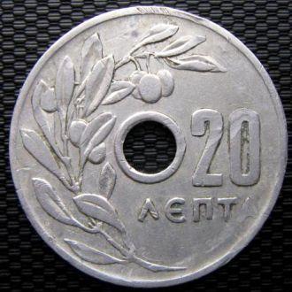 Греция 20 лепт 1954 год
