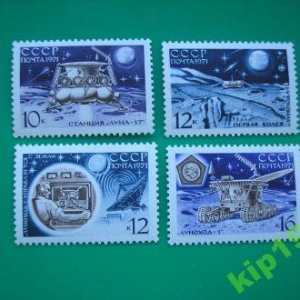 СССР  1971 Космос Луна 17  **
