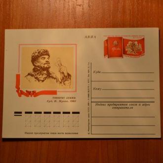 ПК СССР (1976)