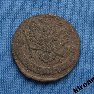 Россия 5 копеек 1784 г ЕМ