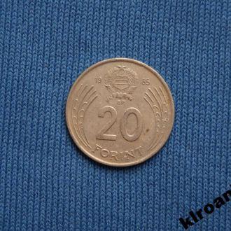Венгрия 20 форинтов 1985 г