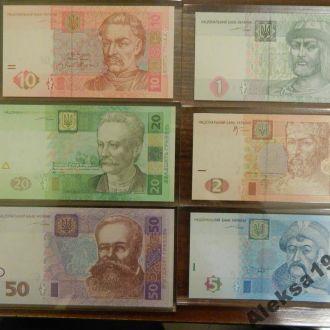 Набор банкнот 1,2,5,10,20,50 грн. в орстекле