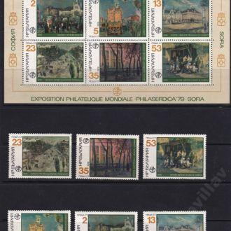 Болгария,живопись,пейзаж, архитектура,блок+6 марок