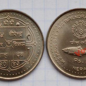 НЕПАЛ 5 рупий 1986 выпуск ФАО КМ # 1028