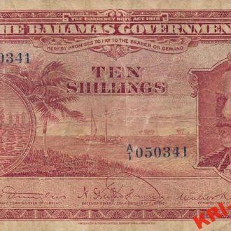 Багамы 10 шиллингов 1919 год. КОПИЯ