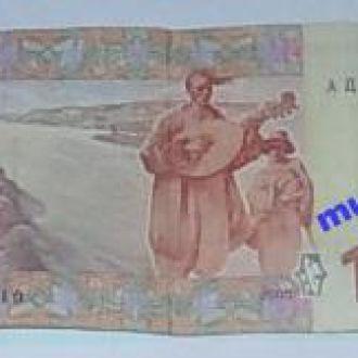 банкнота 100 грн, красивый номер № 9199919