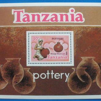 Танзания. 1985 г. Гончарное исскуство