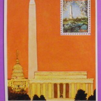 Мозамбик. 1989 г. Филвыставка в Вашингтоне