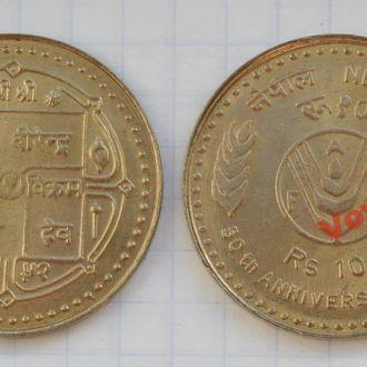 НЕПАЛ 10 рупий 1995 50 лет ФАО КМ1089