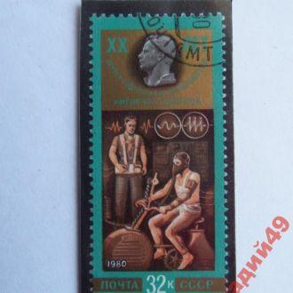 марки-СССР -с 1 гривны  Космос 1980