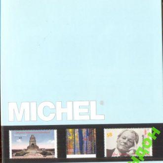 КАТАЛОГ Michel Германия 2014/15 БУМАГА
