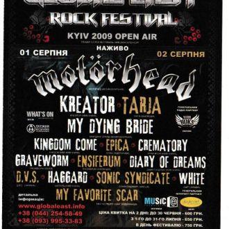 Флаер на рок-фестиваль, Metal, Global East Rock Festival 2009 Motorhead